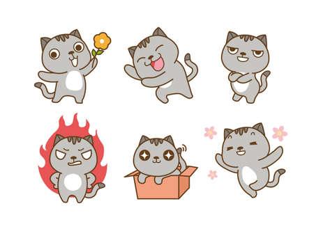 Set of Emoticons. Emoji character cartoon animals illustration Vetores