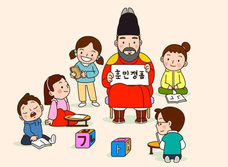 Children's education concept, forebears teaching children illustration 스톡 콘텐츠 - 152854769