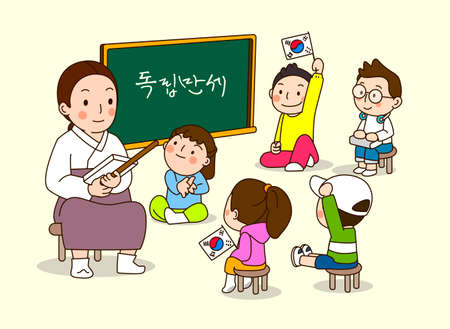 Children's education concept, forebears teaching children illustration