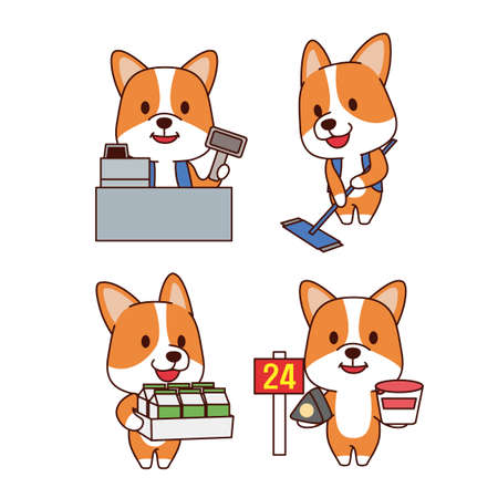 Set of animal emoticon. Cartoon dog in different job characters illustration 011
