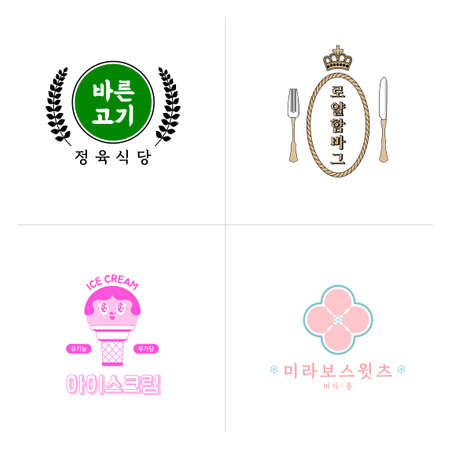 Retro style emblems set illustration 010 矢量图像