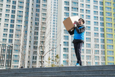 Asian delivery man working concept