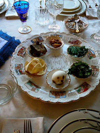 jewish: Traditional Passover Seder Plate