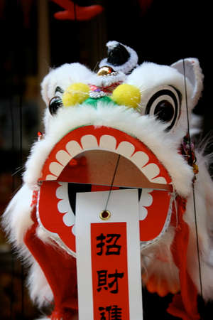 Dragon puppet celebrating the Chinese New Year holiday photo