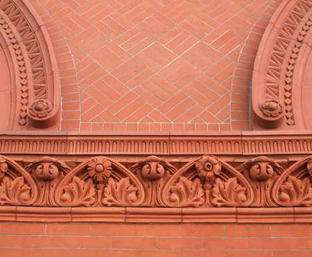 brownstone: Detail of Facade on Elegant Brooklyn Brownstone