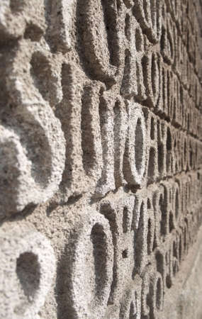 abstracted: Words Written in Stone: Abstracted Religious Text on Church Wall