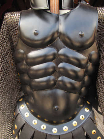 chain armour: Streamlined suit of armor and chainmail