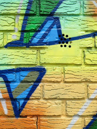 vandal: Painted Wall: Colorful Abstract Pattern in Detail of Graffiti