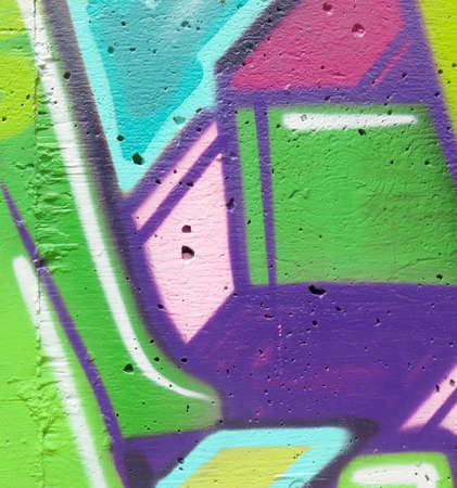 bright paintings: Painted Wall: Colorful Abstract Pattern in Detail of Graffiti
