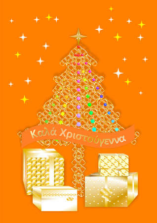 Pretty colorful christmas greeting card written in several languages pretty colorful christmas greeting card written in several languages greek1 stock photo 87969892 m4hsunfo