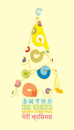 Christmas tree decorated with light yellow Xmas tree in several languages: CHINESE Stock Photo