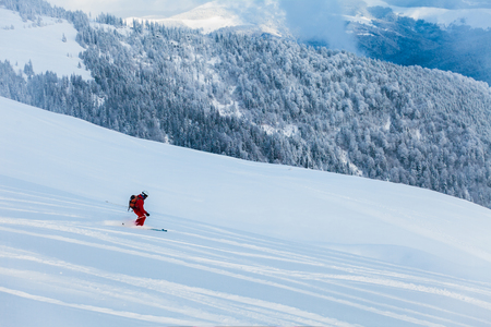 Skier in beautiful resort 写真素材