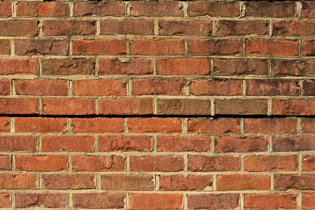 Red Brick Wall Stock Photo - 7023931