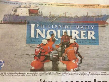 ロサリオ カビテ、フィリピンでの油流出事故のカバレッジ 写真素材 - 21521870
