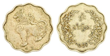 Old Burmese Five Pya Coin photo