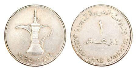 monedas antiguas: Una moneda estadounidense de Emiratos �rabes Unidos Foto de archivo