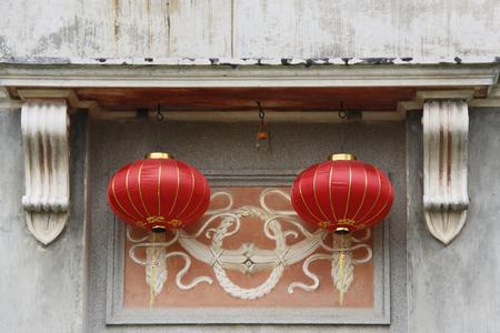 splotchy: Raise the Red Lantern Stock Photo