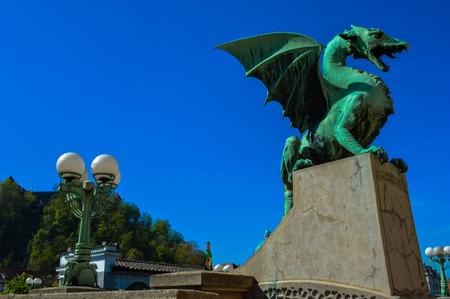 Amazing view of the beautiful Dragon Bridge, Ljubljana, Slovenia Stock Photo