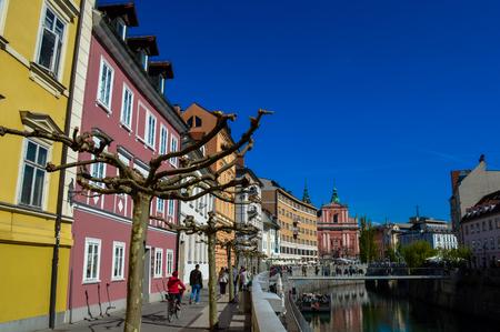 Amazing view of beautiful Ljubljana, Slovenia Editorial