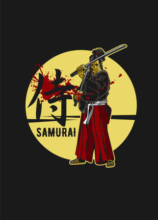 Vector illustration of skull samurai