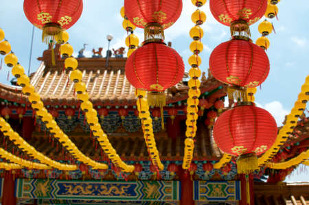 Close up picture of some beautiful red chinese paper lantern hanging at the Thean Hou Temple in Kuala Lumpur, Malaysia