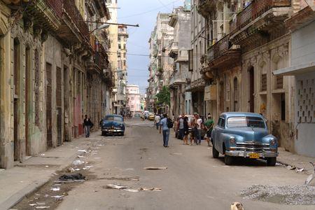 habana: Streets of Havana city Stock Photo