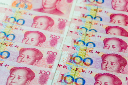 monetary devaluation: Image of Chinese economy, with the Chinese yuan currency