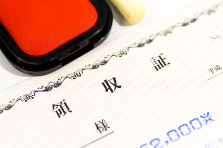 accounts payable: Invoice in Japanese