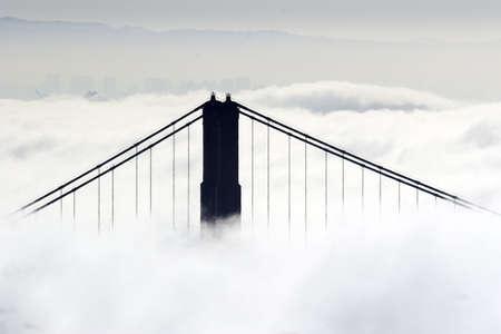 Mist Tower Stockfoto