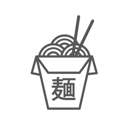 Chinese or Asian TakeOut Box with Noodles and Japanese kanji that say 'Noodles'.
