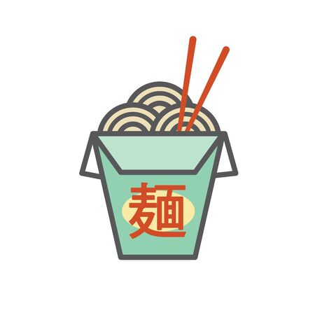 Chinese or Asian TakeOut Box with Noodles and Japanese kanji that say Noodles.