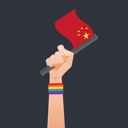 sexuality: China Flag & Sexuality symbol