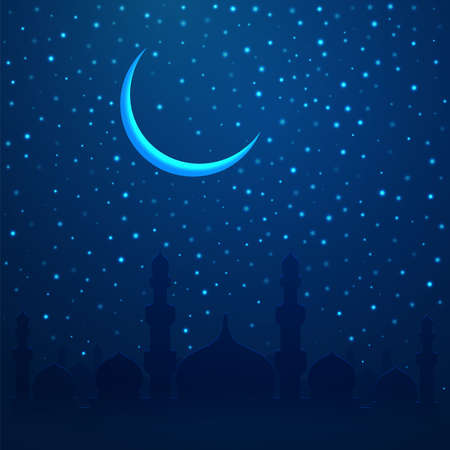 festive occasions: Ramadan Kareem greeting with mosque on night cityscape background. Vector illustration.