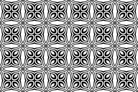 nahtlose floralen Muster, Vektor-Hintergrundbild