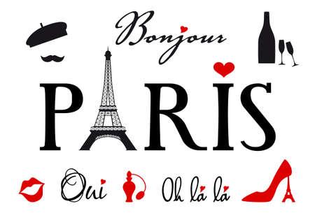 Paris with Eiffel tower, set of design elements Illustration