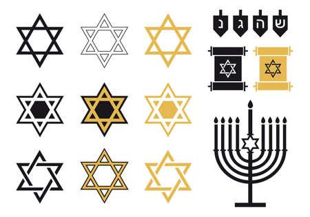 israelite: Jewish stars, religious icon set, vector design elements