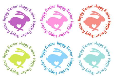 Happy Easter, bunny with heart, set of vector design elements Vector