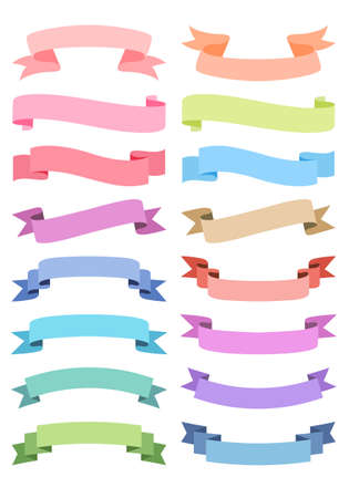 colorful flat ribbon set, vector design elements Stock Illustratie
