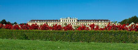 Schönbrunn, Vienna, Austria Stock Photo - 10766559