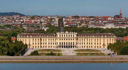 Schonbrunn, Vienna, Austria Stock Photo - 10766561