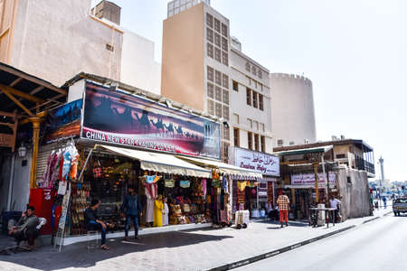 gold souk: Deira is an old commercial center of Dubai with the biggest street market. Editorial