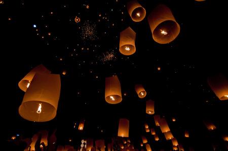 yeepeng: Floating lanterns Stock Photo
