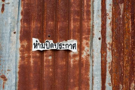 Rusty corrugated metal wall ,rusty Zinc grunge style background