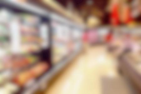 selected: Supermarket blurred background