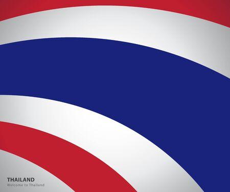 Thailand national flag waving Ilustração Vetorial