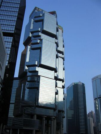financal: Lippo building in Hong Kong