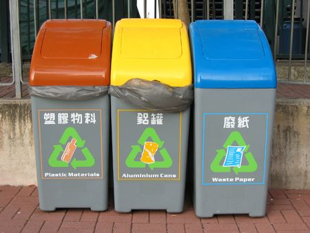 reusing: recycle bins for plastic bottles, aluminium cans & waste paper