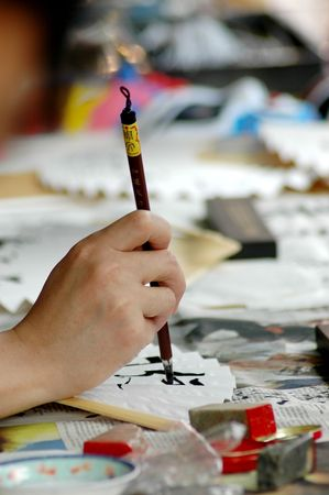 traditonal: The art of fan - Chinese calligraphy Stock Photo