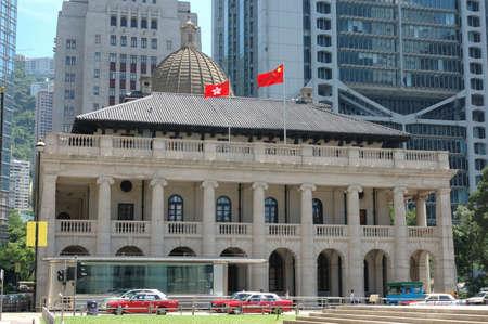 B�timent du Conseil l�gislatif (Old Cour supr�me) � Hong Kong