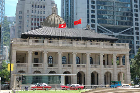 Legislative Council Building (Old Supreme Court   ) in Hong Kong